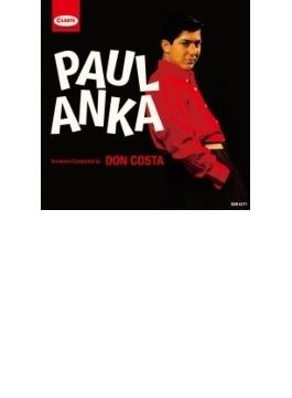 Paul Anka (Pps)