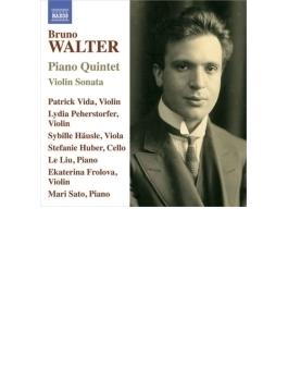 ピアノ五重奏曲、ヴァイオリン・ソナタ レ・リュー、パトリック・ヴィーダ、エカテリーナ・フロローヴァ、佐藤麻理、他