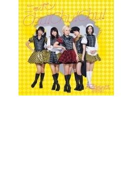 2ndアルバム (2CD)【初回限定盤B】