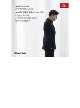 オペラからの組曲集~イェヌーファ、カーチャ・カバノヴァー、運命 トマーシュ・ネトピル&プラハ放送交響楽団
