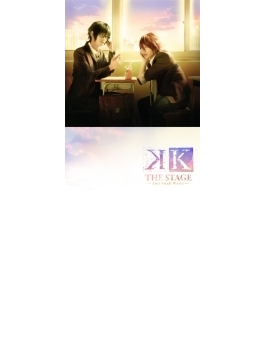 舞台『K -Lost Small World-』 [Blu-ray]