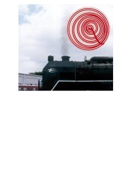 くるりの20回転 (3CD+デジパック仕様+豪華・特典ブックレット+スリーブケース)【初回限定盤】