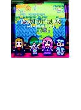 KI-RA-RI 【通常盤】