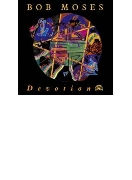 Devotion (Rmt)(Ltd)