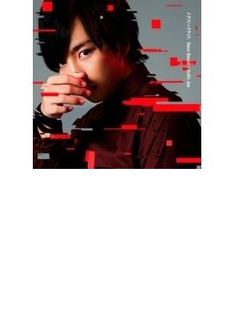 Dance Dance!! / Traffic Jam 【初回限定盤A (Aoi ver.)】