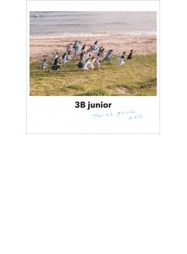 3B junior ファースト・アルバム 2016 【初回限定盤】(CD+Blu-ray)