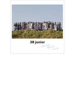 3B junior ファースト・アルバム 2016