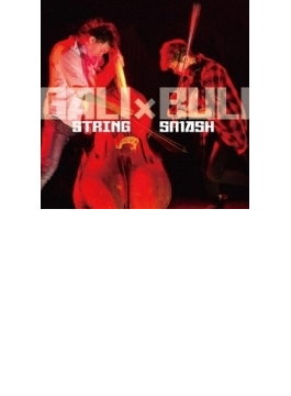 String Smash