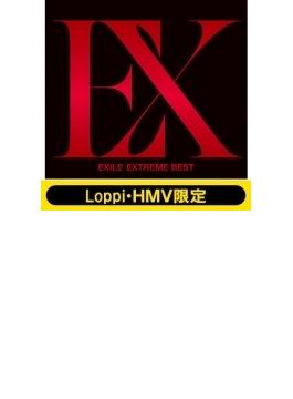 EXTREME BEST (3CD+リストバンド)【Loppi・HMV限定盤】
