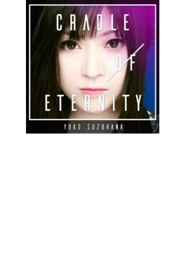 CRADLE OF ETERNITY (2CD+スマプラミュージック)