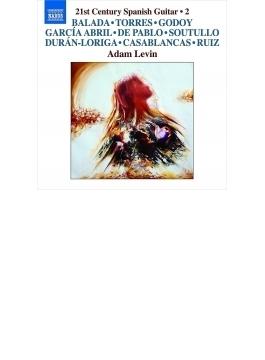 21世紀スペインのギター曲集第2集 アダム・レヴィン