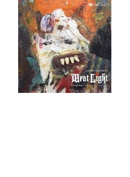 Meat Light: The Uncle Meat Project / Object (3CD)