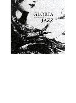 Gloria Sings Memories Of Jazz