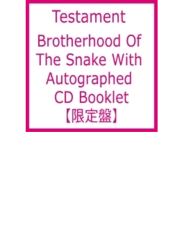 Brotherhood Of The Snake With Autographed Cd Booklet (Ltd)