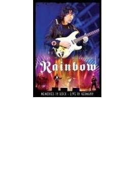 Memories In Rock: Live In Germany (+cd)