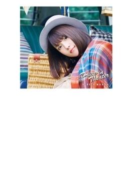 Drive-in Theater 【Blu-ray付・初回限定盤】 (CD+Blu-ray+PHOTOBOOK)