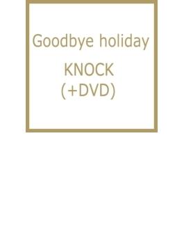 KNOCK (+DVD)