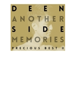 Another Side Memories ~Precious Best II~』 【初回生産限定盤】 (+Blu-ray)