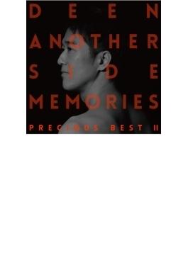 Another Side Memories ~Precious Best II~』 【通常盤/初回仕様限定盤】
