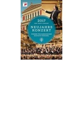 ニューイヤー・コンサート2017 グスターボ・ドゥダメル&ウィーン・フィル