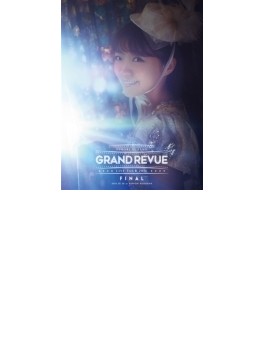 Mimori Suzuko LIVE 2016 『GRAND REVUE』 (Blu-ray) 【初回限定版】