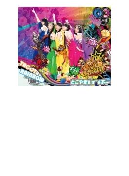 まいど!おおきに!【TYPE-F】(+Blu-ray)