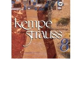 ホルン協奏曲第1番、第2番、オーボエ協奏曲、他 ペーター・ダム、マンフレート・クレメント、ルドルフ・ケンペ&シュターツカペレ・ドレスデン