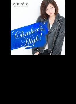 Climber's High!  【初回限定盤】 (CD+DVD)
