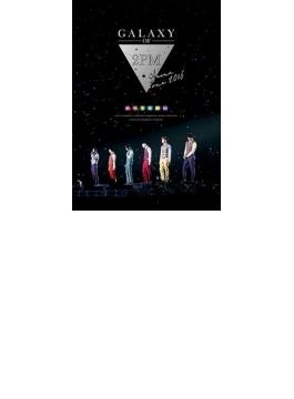 "2PM ARENA TOUR 2016 ""GALAXY OF 2PM"" 【通常盤】 (2DVD)"