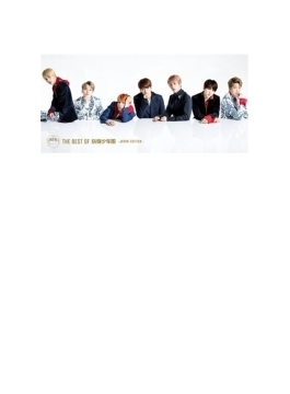THE BEST OF 防弾少年団-JAPAN EDITION- 【豪華初回限定盤】 (CD+DVD+豪華特別パッケージ仕様)