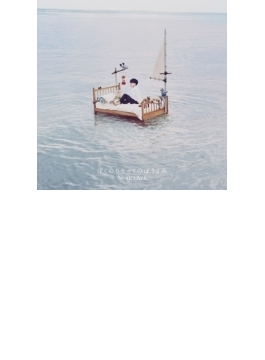Noah's Ark 【完全生産限定盤】