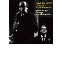 Newport 1958: Plays Ellington