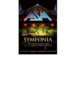SYMFONIA ~LIVE IN BULGARIA 2013 (+CD)(限定盤)