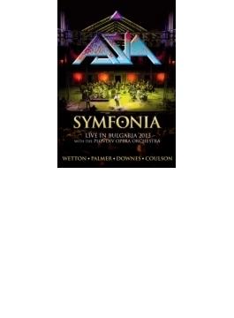 Symfonia ~live In Bulgaria 2013