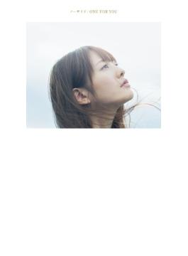ノーサイド 【通常盤】