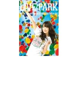 NANA MIZUKI LIVE PARK × MTV Unplugged: Nana Mizuki (DVD)