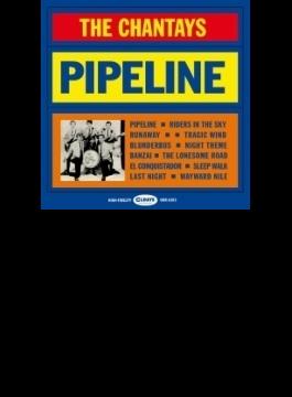 Pipeline (Pps)