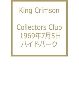 Collectors Club 1969年7月5日 ハイドパーク