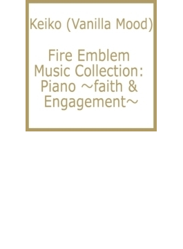 Fire Emblem Music Collection: Piano ~faith & Engagement~