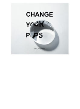 Change your pops 【通常盤】