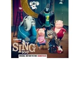 シング - オリジナル・サウンドトラック