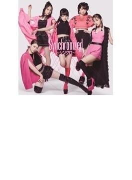 Synchronized ~シンクロ~ (+DVD)