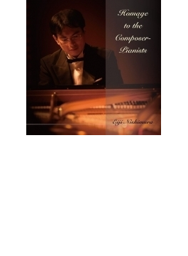 西村英士: Homage To The Composer-pianists