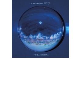 moumoon BEST -FULLMOON- (+2DVD)