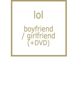 boyfriend / girlfriend (+DVD)