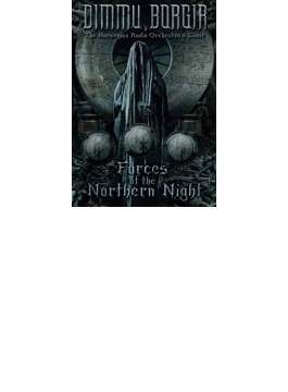 Forces Of The Northern Night ~live In Oslo 2011: & Live At Wacken 2012 (+cd)(Ltd)