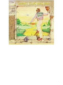 Goodbye Yellow Brick Road: 黄昏のレンガ路 (Ltd)(Rmt)