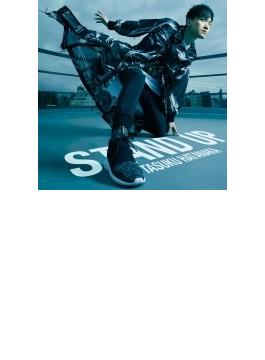 STAND UP 【初回限定盤】(+DVD)