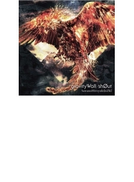 gravityWall / sh0ut 【初回生産限定盤】(CD+DVD)