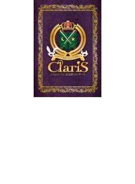 ClariS 1st 武道館コンサート ~2つの仮面と失われた太陽~ 【通常盤】(Blu-ray)